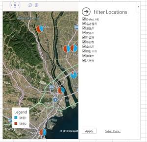フィルターを使って表示する地域を選ぶこともできます