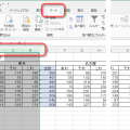 excel_group_2