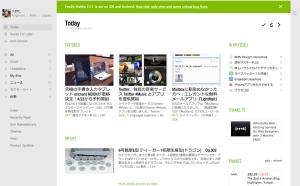 RSSリーダー feedly のホーム画面