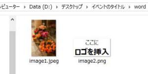 get_image_6