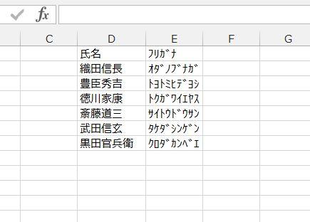 半角カタカナを全角ひらがなに変換する(Excel)   Microsoft Office ...
