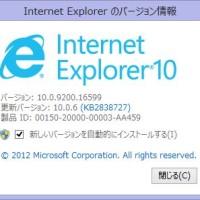 Internet Explorer10