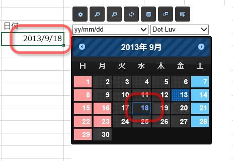 カレンダーを使って日付入力アプリexcel Microsoft Office