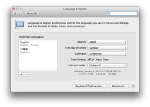 言語の設定が英語になった