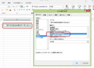 昔風の小難しい漢字でも表記できます