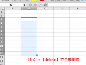 Macでは【fn】+【delete】で削除