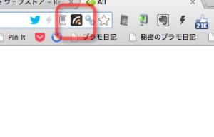Reader Filter の設定ボタン