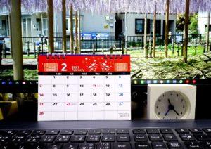 卓上カレンダーと時計