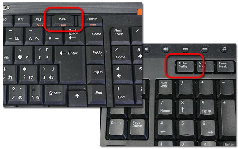 パソコン スクリーン ショット 印刷