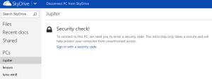 SkyDriveのセキュリティチェック画面
