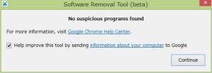 Software removal tool チェックが入ります