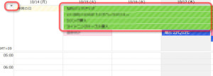 GoogleカレンダーにToodledoがカレンダーとして追加された
