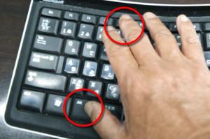 【Alt】+【F4】は右手の操作が打ちやすい